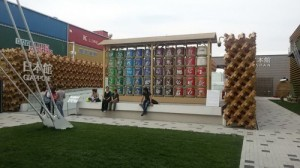expo-2015-giappone